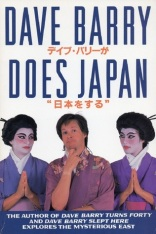 Dave Barry Does Japan.jpg
